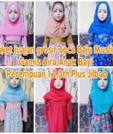 foto utama paket jualan grosir 6pcs Baju Muslim Gamis Aira Anak Bayi Perempuan 1,2,3th Plus Jilbab
