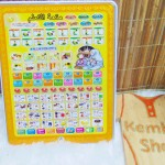 utama Kado Ulang Tahun Playpad Tablet Mainan Edukasi Anak Muslim BARU 4 bahasa (Arab, Indonesia, Inggris, China) Plus ada Lampu Led (2)